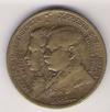 1000 Réis de 1922 (verso).png