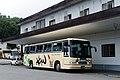 120917 Akanko Bus Center Kushiro Japan01s3.jpg