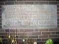 1284 1354 1728 Neubau Hospital St. Nikolai Bürgermeister Anton Julius Busmann junior Chrisitan Ulrich Grupen B. Wolkenhaer H. C. Wöhler H. A. Kumme.jpg