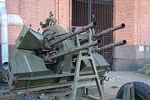 KPV heavy machine gun - Four KPV heavy machine guns used on the ZPU-4 anti-aircraft gun.