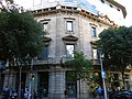 146 Hotel Claris, antic Palau Vedruna, c. Pau Claris 150 (Barcelona).jpg