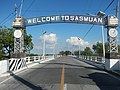 1591Pampanga River School Bridges Arches Roads Landmarks 33.jpg