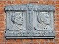 1881-1916 Liam 1873-1916 Padraig Mac Piarais.jpg