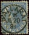 1881 6d Victoria Ballarat Yv59 SG136.jpg