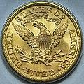 1895 half eagle reverse.jpg