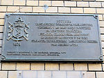 19, Foksal Street in Warsaw - 02.jpg