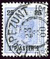 1900 KK 1piaster Trabzon Mi34.jpg