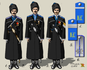 Terek Cossacks - Uniform of Russian Kizlyar-Grebensky 1st Cossack horse regiment