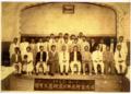 1935年台灣文藝聯盟佳里支部會式 Meeting of Jiali Branch of Taiwanese Cultural Association.png