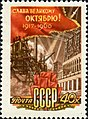 1960 CPA 2484.jpg