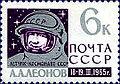 1965 CPA 3175.jpg