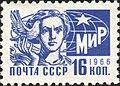 1966 CPA 3421.jpg