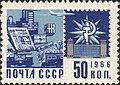 1966 CPA 3424.jpg