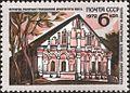 1972 CPA 4148.jpg