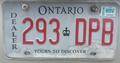 2007 Ontario license plate 293♔DPB dealer.png