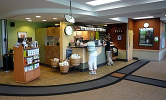 Northern Michigan University - Image: 2009 0618 NMU Starbucks