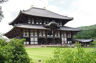 735–737 Japanese smallpox epidemic - The Daibutsuden at Tōdai-ji