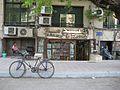 2010 Cairo 4508877422.jpg
