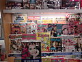 2010 newsstand Netherlands 5316559084.jpg