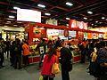 2013TIBE Day4 Hall1 Business Weekly Group 20130202.JPG