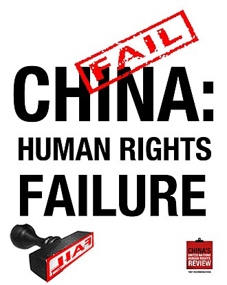 United Nations Human Rights Committee - Protest Against China Fails on Human Rights and Demands for U.N.'s Review