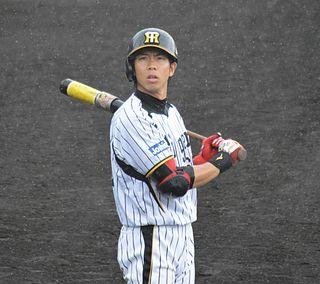 Ryosuke Ogata Japanese baseball player