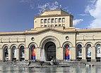 2014 Erywań, Narodowa Galeria Armenii i Muzeum Historii Armenii (06).jpg