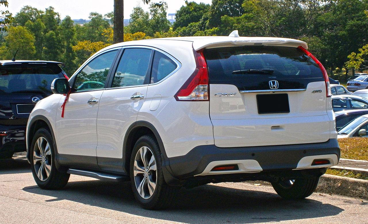 File 2014 Honda Cr