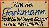 2015-02-28 Electric Avenue Museumsquartier Wien Kunstmeile 9542-2.jpg