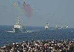 2015.10.19. 2015대한민국해군 관함식 2차 해상사열 및 훈련시범 (22313274275).jpg