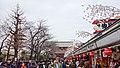 2015 Japon (28144894024).jpg