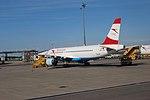 20160521 115 vienna airport.jpg