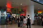 201607 Transterring ticketing area at HGH T3.jpg