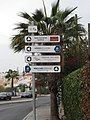 2017-11-26 Hotel direction signs, Albufeira.JPG
