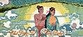 2017 11 25 142218 Vietnam Hanoi Ceramic-Mosaic-Mural copy 17.jpg