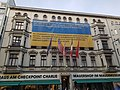2019-08-06 Plaque supporting territorial integrity of Ukraine at Checkpoint Charlie.jpg