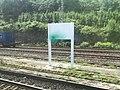 201908 Platform of Dalong Station (2).jpg