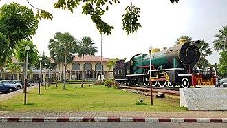 Nakhon Ratchasima - Nakhon Ratchasima Railway Station