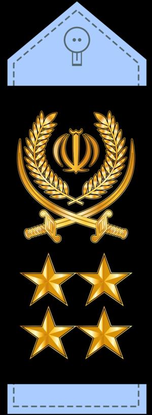 Air Force ranks and insignia of Iran - Image: 21 ارتشبد IRIAF