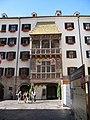 2729 - Innsbruck - Goldenes Dachl.JPG