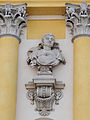 281012 The bust on the wall of the west facade of the palace - 05.jpg