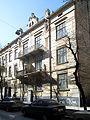 2 Pavlova Street, Lviv (6).jpg