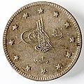 2 Piastres 1327 Mehmed V (obv)-8473.jpg