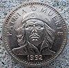 3 CUP coin 1992.jpg