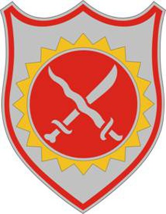 75th Field Artillery Brigade (United States) - Image: 4 FA Rgt DUI