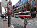 504 King Streetcar, 2015 10 05 (3).JPG - panoramio.jpg