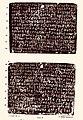 534 CE Khoh copper plate inscription, Lakshmi temple Hinduism, king Sarvanatha, Sanskrit.jpg