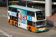5582 at Western Harbour Crossing Toll Plaza (20190616172215).jpg