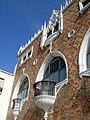 5814 - Venezia, Giudecca - Mario De Maria, Casa dei tre oci, Foto Giovanni Dall'Orto, 6-Aug-2008.jpg