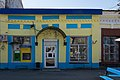 59-238-0107.Торгові ряди купців Пономарьових (1 из 1).jpg